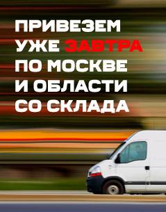 tmr_bnr.jpg